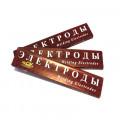 ЭЛЕКТРОДЫ АНО-21 3 мм 1кг (16шт) Ротекс
