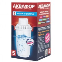 Модуль сменный фильтрующий Аквафор В100-5, усиленный бактерицидной добавкой