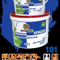 101Краска интерьерная белая для внутренних работ  7 кг