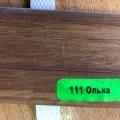 Плинтус напольный ПВХ DP-МК-111- 2,5м ольха (25)