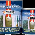 Краска молотковая Венгер хаммертон №1318 (0,75) зеленая