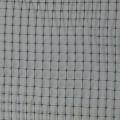Сетка пластиковая Универсал S 2х100м (Хаки) У-6/2/