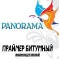 """Праймер битумный (18л) """"Panorama"""""""