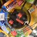 Шланг полив Гидро 3/4 (20) 20м армир непрозр желтый с черной полосой+фитинг