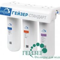 Фильтр Гейзер-Стандарт для жесткой воды