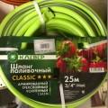 265879 Шланг полив КЛЕВЕР 3/4 25м армир непрозр салатовый с серой полоской