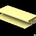 H-планка Ю-Пласт кремовый 3,05м (5шт в уп