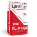 Цемент (Д20) в мешках по 50кг (Углегорск)