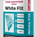 """Клей ЛИТОКС """"White FIX"""" 25кг."""