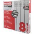 Радиатор алюминиевый 500/80 ROMMER Optima 8 секций