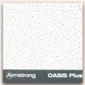 Потол.плита Board Oasis 600х600х12mm (7,2m2)(20шт)