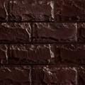 Сайдинг цокольный (темно-корич.) (0,66м2) 0,22*3м