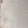Потолочная плита Дербент термо бескант (34)