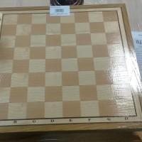 Шахматная доска Б