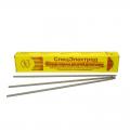 Электроды АНО-21 д-3,0мм ( спецэлектрод ) 5кг