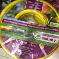 Шланг полив GRENDY EXPERT 3/4 (20) 25м армир 3-х сл (антиторсионный)