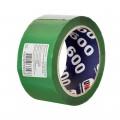 Клейкая лента упаковочная 48 мм х 66 м UNIBOB зеленая