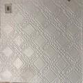 Потолочная плита Лорби термо (34)