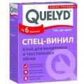 """Клей обойный  """"Специальный виниловый"""" Quelyd (300г)"""