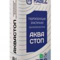 НАВЕZ-АКВАСТОП,смест гидроизоляционная эластичная