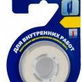 Двухстор. клейкая лента UNIBOB для внутр.работ 19мм*1,5м белая