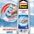 """Герметик Момент Гермент """"Реставратор Швов"""", 100мл"""