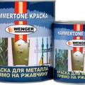 Краска молотковая Венгер хаммертон №1316 (0,75) темно-коричневый