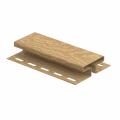 H-планка Ю-Пласт кедр янтарный 3,05м (5шт в уп