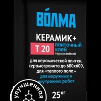 """Клей """"Волма-Керамик-плюс"""" 25кг"""