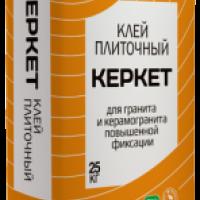 НАВЕZ-КЕРКЕТ,клей для гранита и керамогранита