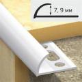 Профиль 9мм д/каф. плитки белый наружний 2,5м