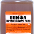 Олифа термополимерная 5л НижНовгород