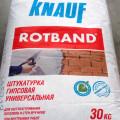 "Штукатурка ""Ротбанд"" 30кг Краснодар"