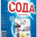 Сода кальценированная 600гр.BIONIX