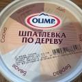 "Шпатлевка по дереву ""Олимп"" /сосна/ 0,8кг"