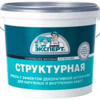Краска в/д Структурная для нар. и внутр. работ 14 кг ЭКСПЕРТ