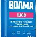 "Шпатлевка ""Волма-шов"" 20кг"