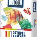 Затирка для швов  BERGAUF (2кг.10шт) серебристо-серая